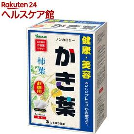 山本漢方 大型かき葉(5g*48包)