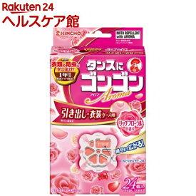 ゴンゴンアロマ 衣類の防虫剤 引き出し・衣装ケース用 リッチフローラルの香り(24コ入)【ゴンゴン】