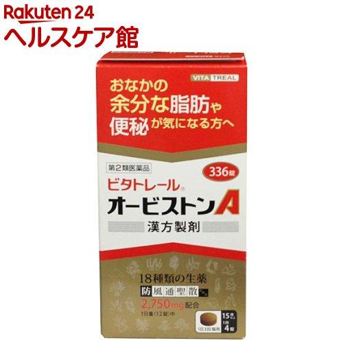 【第2類医薬品】ビタトレール オービストンA(336錠)【ビタトレール】