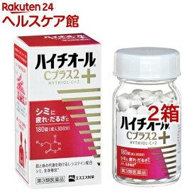 【第3類医薬品】ハイチオールCプラス2(180錠入*2箱セット)【ハイチオール】