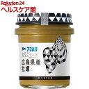 アヲハタ 塗るテリーヌ 広島県産牡蠣(73g)【more30】【アヲハタ】