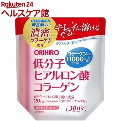 低分子ヒアルロン酸コラーゲン 袋タイプ(180g)【オリヒロ(サプリメント)】