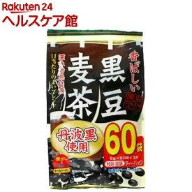 ぎょくろえん 香ばしい黒豆麦茶(8g*60袋入)【more20】【ぎょくろえん】