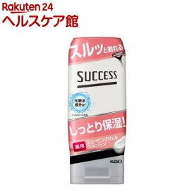 サクセス薬用シェービングジェル スキンケアタイプ(180g)【サクセス】