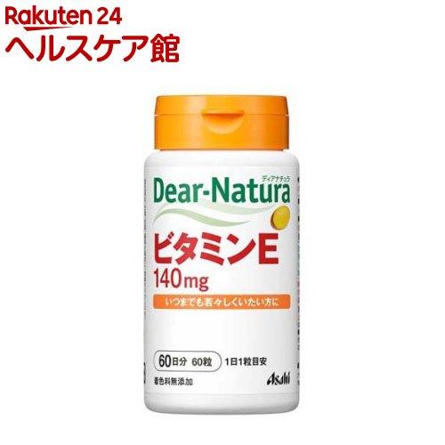 ディアナチュラ ビタミンE 60日(60粒入)【Dear-Natura(ディアナチュラ)】