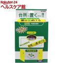 置くだけで嫌な虫逃げる 台所用 ミントの香り(50g*2袋入)