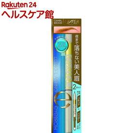 エクセル ロングラスティングアイブロウ LT02 キャメルブラウン(1コ入)【エクセル(excel)】