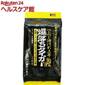 油汚れ落とし 爆落ちタイガー(20枚入)【コーヨー化成】