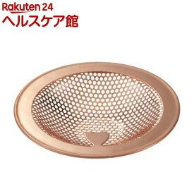 サンエイ ごみこし 銅製 PH6250F-3-L(1個)【SANEI(サンエイ)】