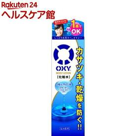 オキシー モイストローション(170ml)【OXY(オキシー)】