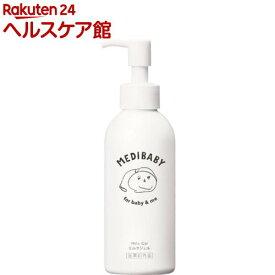 メディベビー 薬用保湿ミルクジェル(150ml)