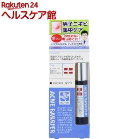 メンズアクネバリア 薬用スポッツ(9.7ml)【アクネバリア】