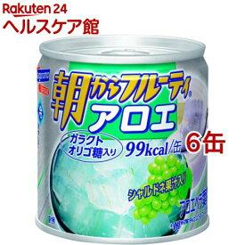 朝からフルーティ アロエ(190g*6コ)【朝からフルーツ】[缶詰]