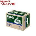 ブレンディ レギュラー コーヒー ドリップパック キリマンジャロ ブレンド(7g*100袋入)【ブレンディ(Blendy)】
