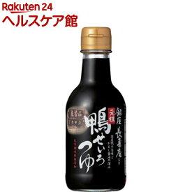 ヤマモリ 元祖 鴨せいろつゆ(200ml)