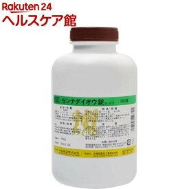 【第(2)類医薬品】センナダイオウ錠(2000錠)【センナダイオウ】