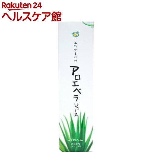 山原生まれのアロエベラジュース 葉肉入り(720mL)【沖縄アロエ】