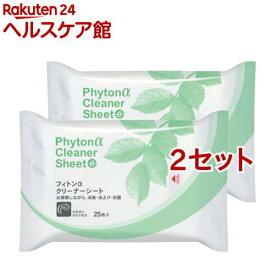 森の生活 フィトンα クリーナーシート 森の香り(2袋入*2セット)【フィトンアルファ】