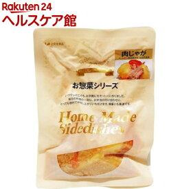 レトルトおかず 肉じゃが(150g)【辻安全食品】