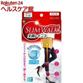 スリムウォーク 美脚レギンス S-Mサイズ(1枚入)【スリムウォーク】