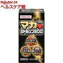 ヤクルト マカ+シトルリン800(180粒)【ヤクルト】