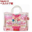 アイクレオのバランスミルク(800g*2缶セット*4コセット)【アイクレオ】
