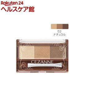 セザンヌ ノーズ&アイブロウパウダー 02 ナチュラル(3g)【セザンヌ(CEZANNE)】