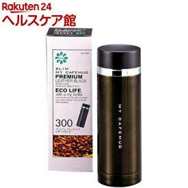 プレミアムマイカフェ スリムダイレクトマグ300 ブラック(1本入)【プレミアムマイカフェ】[水筒]