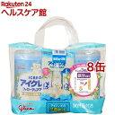 アイクレオのフォローアップミルク(820g*2缶セット*4コセット)【アイクレオ】