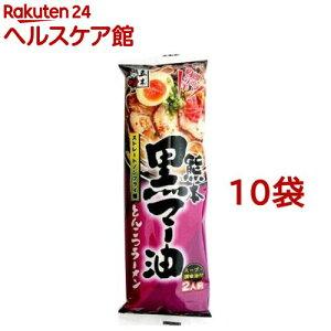 五木食品 熊本黒マー油とんこつラーメン(2人前*10コ)