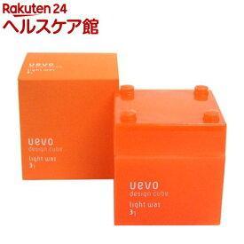 デミ ウェーボ デザインキューブ ライトワックス(80g)【デミ】
