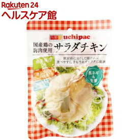 サラダチキン ナガネギ&ショウガ(100g)