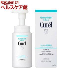 キュレル 泡洗顔料(150ml)【キュレル】