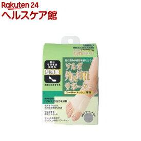 ソルボ 外反母趾サポーター スーパーメッシュ薄型 Lサイズ 右足用(1コ入)【ソルボ】