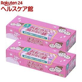 おむつが臭わない袋BOS(ボス) ベビー用 箱型 Sサイズ おまけ付(200枚*2コセット)【防臭袋BOS】