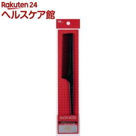 サロンモード セットコームL HC0323(1コ入)【サロンモード】