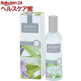 ESTEBAN ソフトバーベナ ルームスプレー(50mL)【エステバン】
