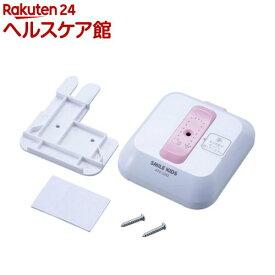 スマイルキッズ トイレの音消しエコメロディーII ATO-3202(1台)