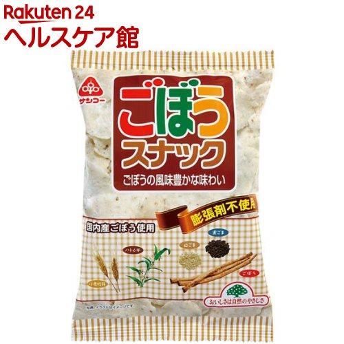 サンコー ごぼうスナック(55g)