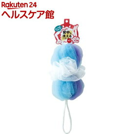 マーナ 背中も洗えるシャボンボール ミックス ブルー B873B(1コ入)【マーナ】