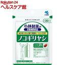 小林製薬 ノコギリヤシ(60粒入(約30日分))【小林製薬の栄養補助食品】