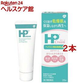 【第2類医薬品】HPクリーム(25g*2本セット)【HP(エイチピー)】