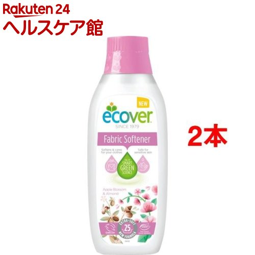 エコベール ファブリックソフナー フラワー 750mL(750mL*2コセット)【エコベール(ECOVER)】
