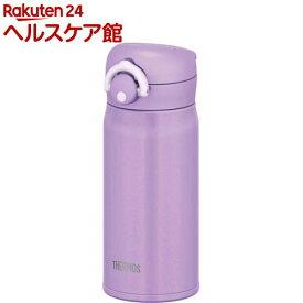 サーモス 真空断熱ケータイマグ 0.35L パープル JNR-351 PL(1個)【サーモス(THERMOS)】[水筒]
