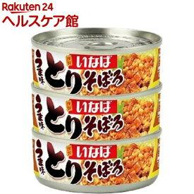 いなば とりそぼろ(65g*3缶)