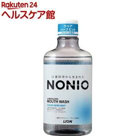 ノニオ マウスウォッシュ クリアハーブミント(600ml)【spts7】【ノニオ(NONIO)】