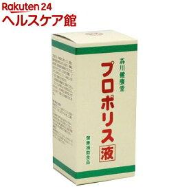プロポリス 液(30ml)【森川健康堂】