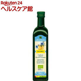 クラディグノ 有機アマニオイル レモンフレーバー(229g)【spts4】