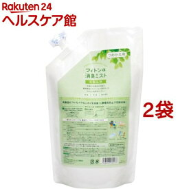 森の生活 フィトンα消臭ミスト 詰替用(720ml*2袋セット)【フィトンアルファ】