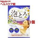 お湯物語 贅沢泡とろ入浴料スリーピングアロマの香り(30g*3コセット)【お湯物語】[入浴剤]